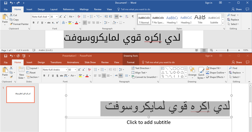 Arabic font display fails in Powerpoint 2016 for Windows