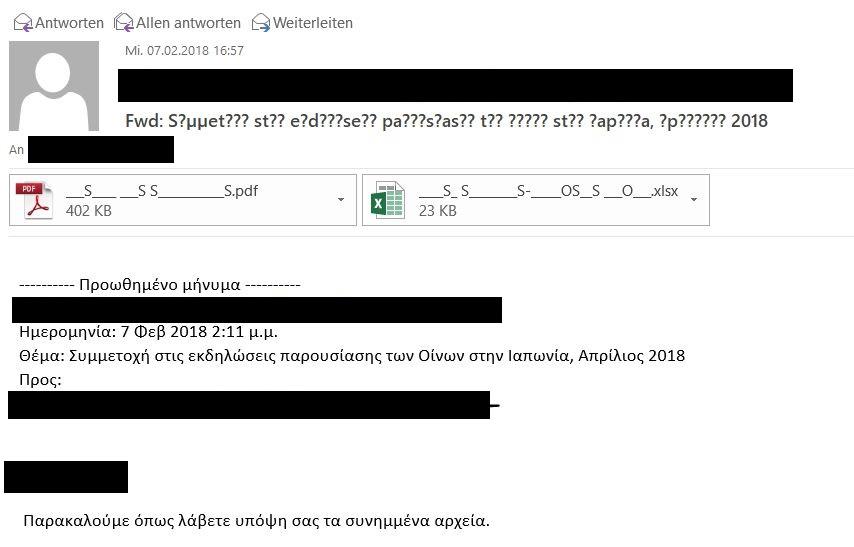 microsoft outlook 2010 free download greek