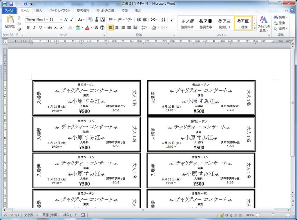 ワード エクセルの分割について マイクロソフト コミュニティ