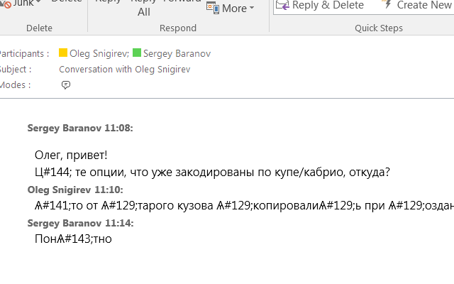 Skype for business and cyrillic encoding - Microsoft Community