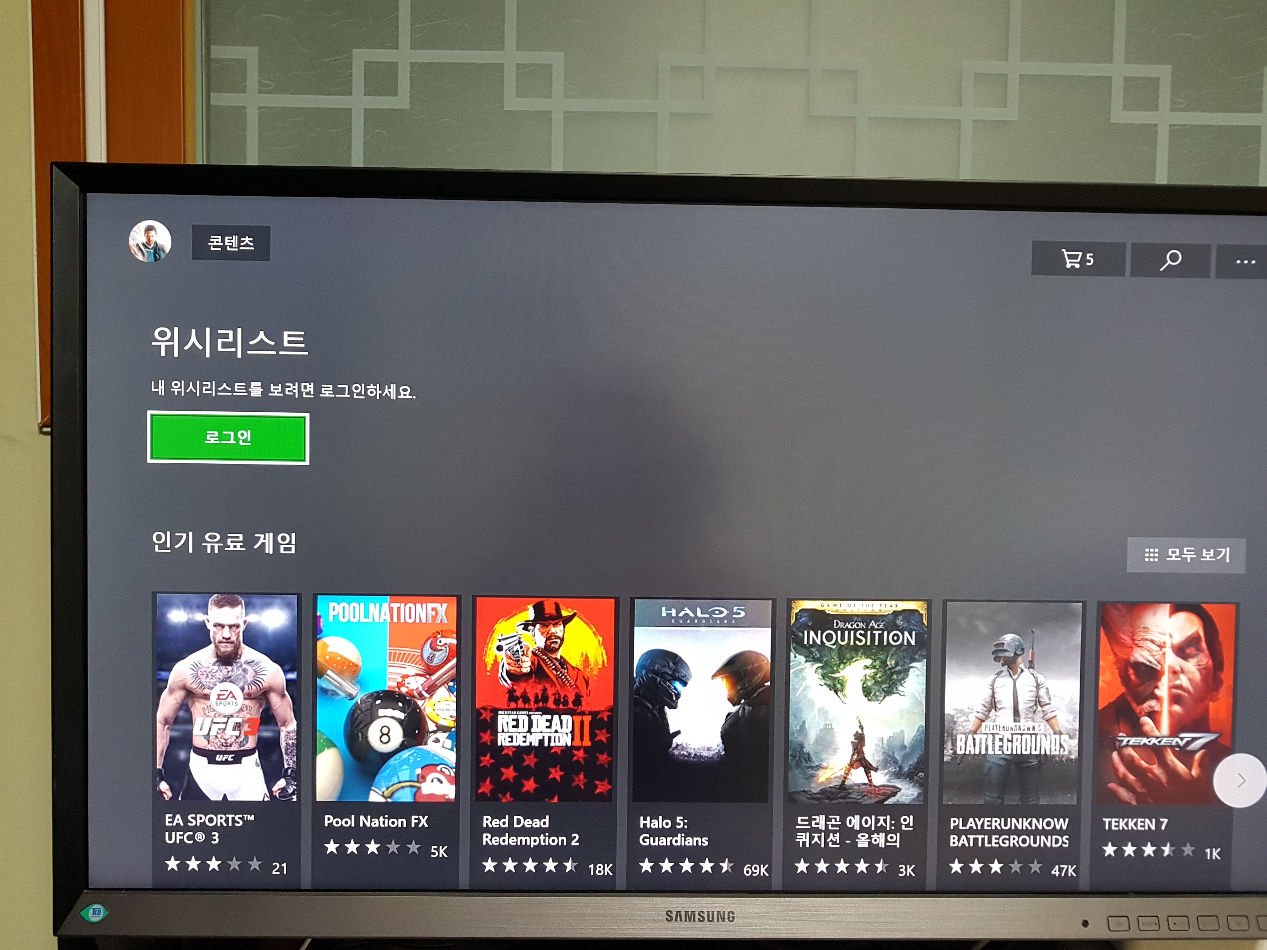 Log in problem in Microsoft Store of Xbox [IMG]