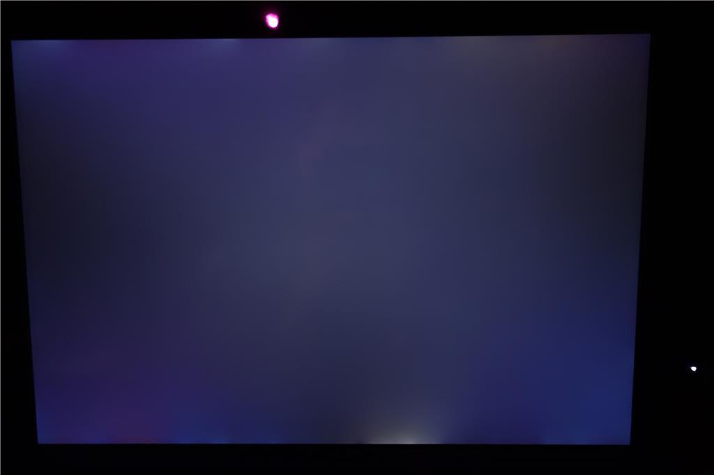 Bildschirm Heller