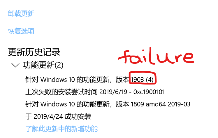 windows 10 update 1903 stuck on 89% - Microsoft Community