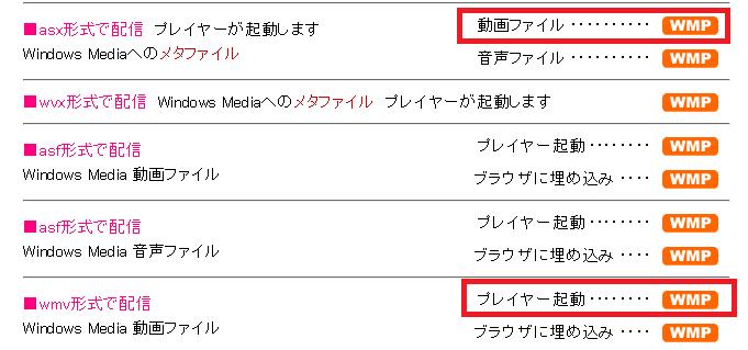 windowsmediaplayer12 ダウンロード