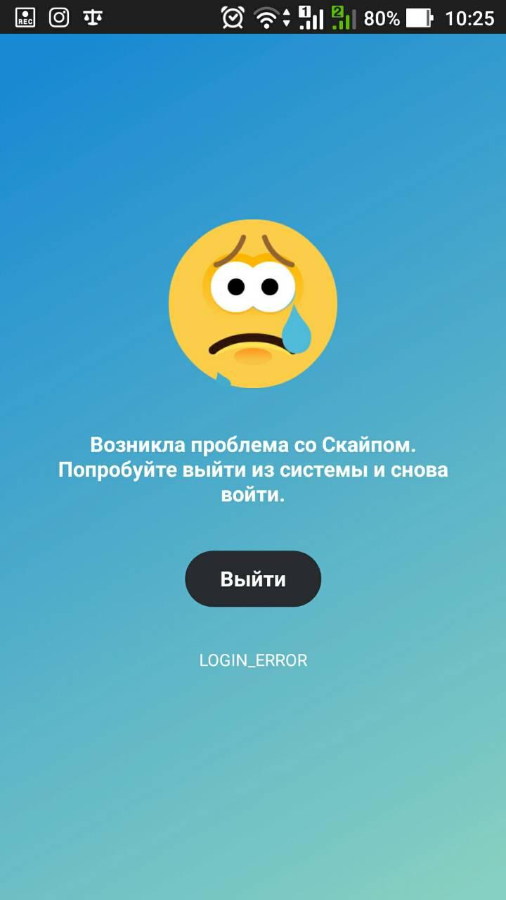 открытки выходи на скайп группы русские витязи