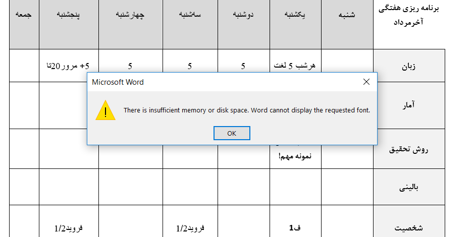 There is insufficient memory or disk space  Word cannot