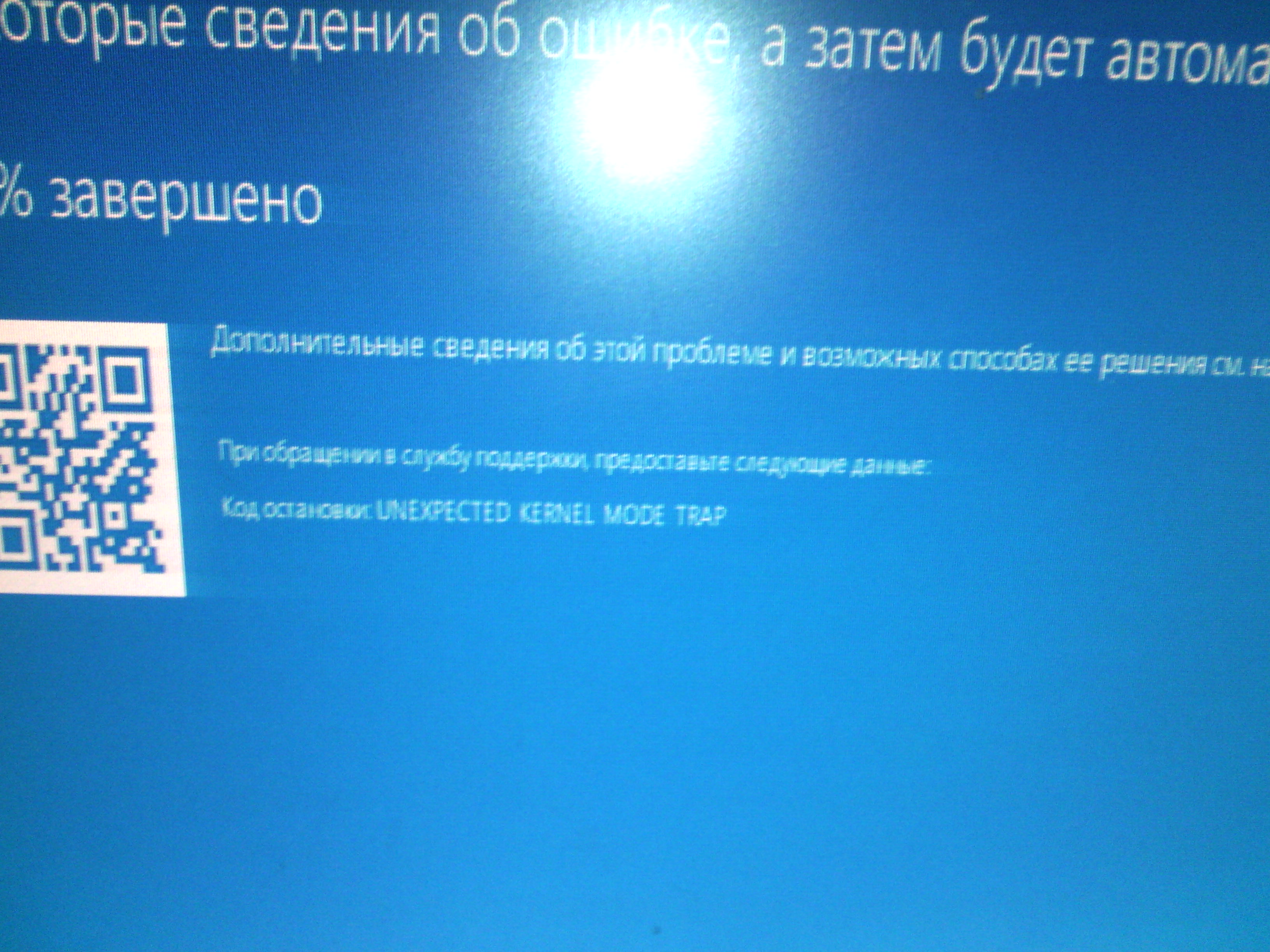Nokia Pc Suite I Windows 10 Microsoft Community