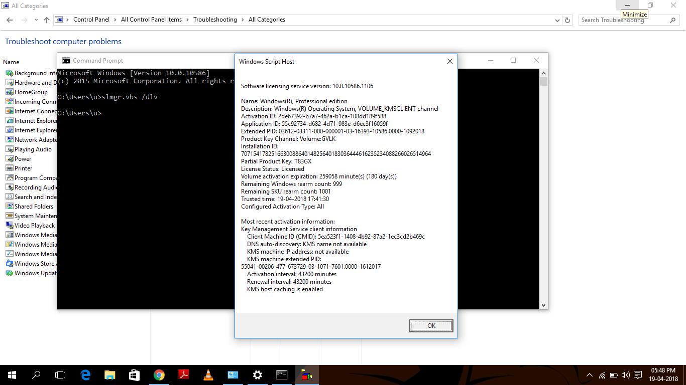 microsoft license key management software