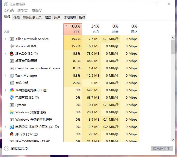 windows10系统CPU占用率一直是100% - Microsoft Community