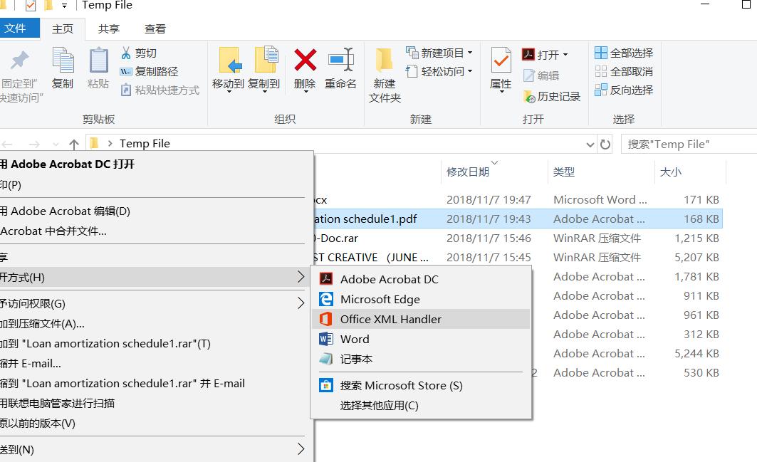 关于office Xml Handler的问题 Microsoft Community