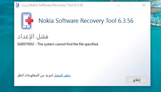 nokia software recovery tool 6.3.56