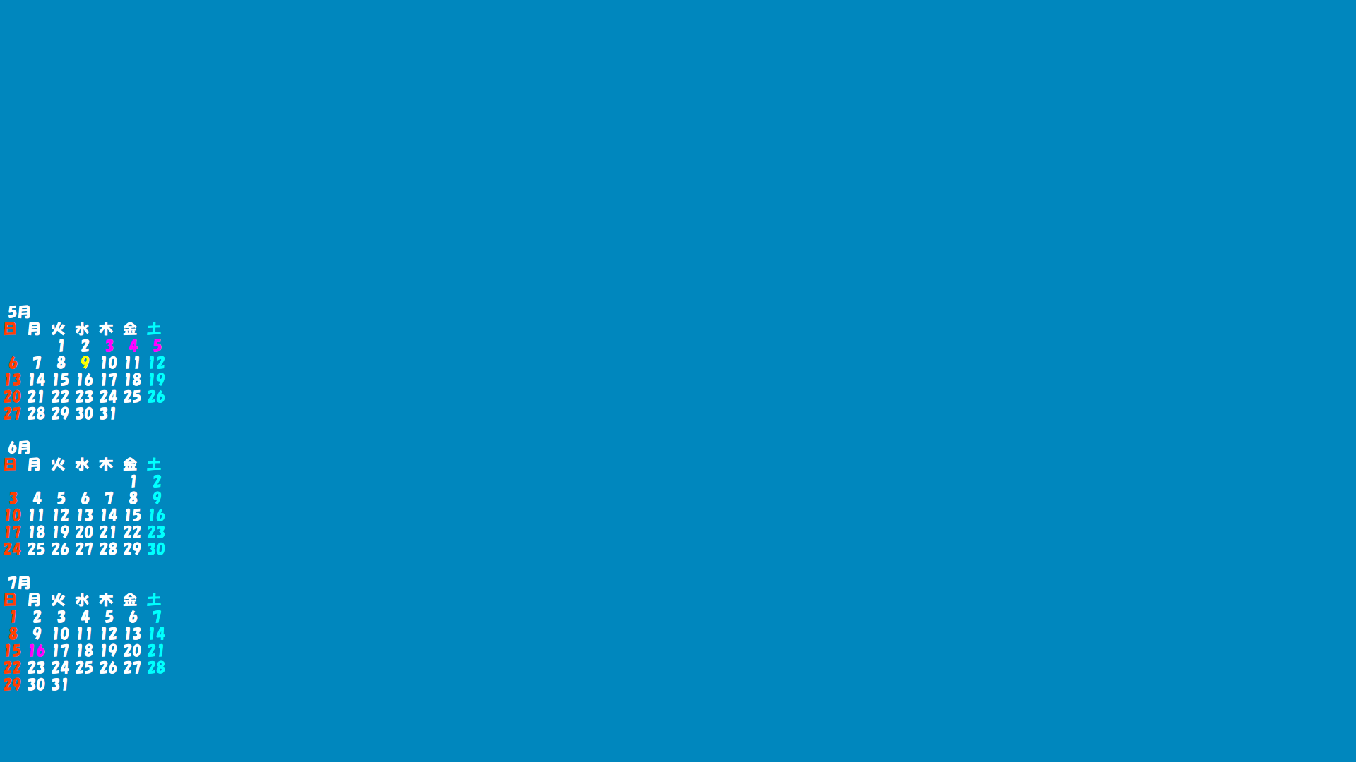 壁紙がにじむ Ver1803 マイクロソフト コミュニティ