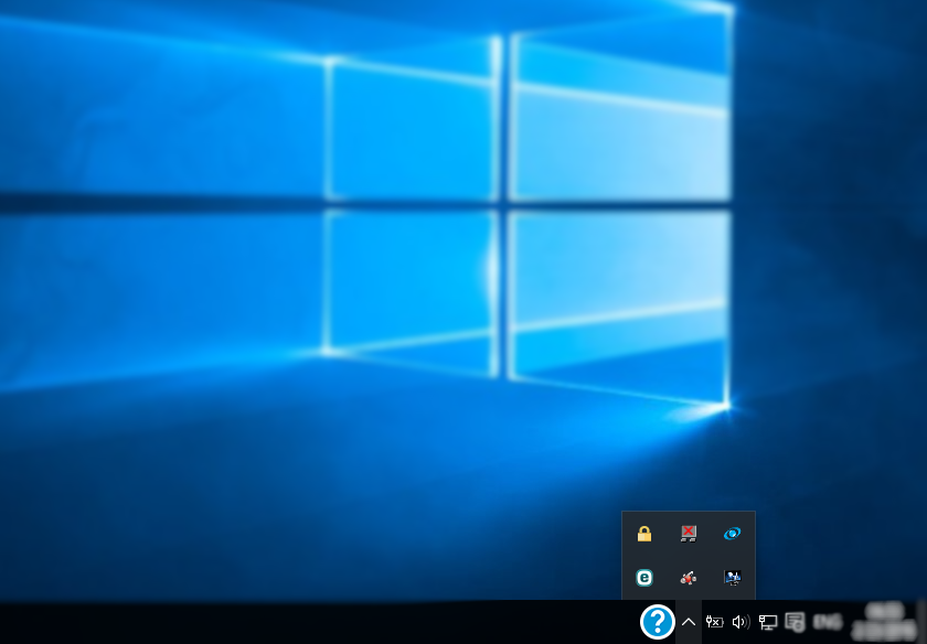 Unexpected 'LOCK' Icon Showing Up At Windows 10