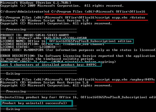 office 365 product code for uninstall