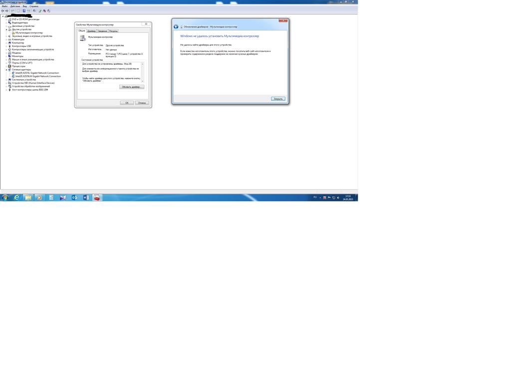 драйвер для мультимедиа контроллера windows 7 скачать бесплатно