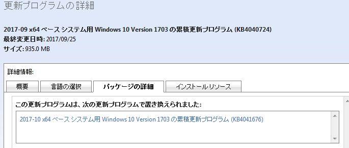 リモート プロシージャ コール に 失敗 しま した windows10