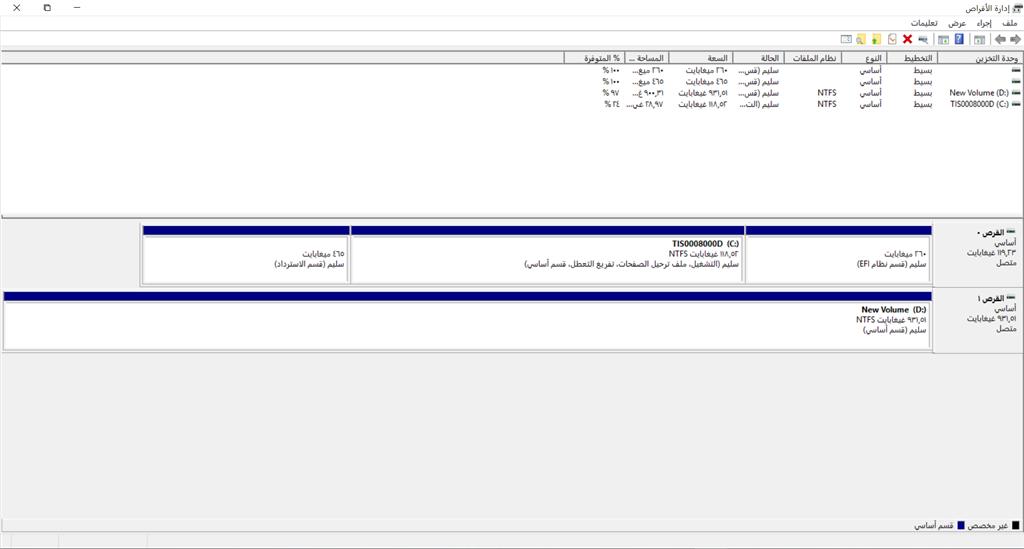 زيادة مساحة القرص C Microsoft Community
