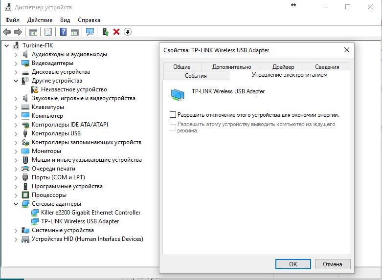 driver tp link tl-wn722n windows 10