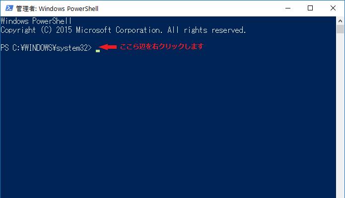 windows live mail 再 インストール windows10