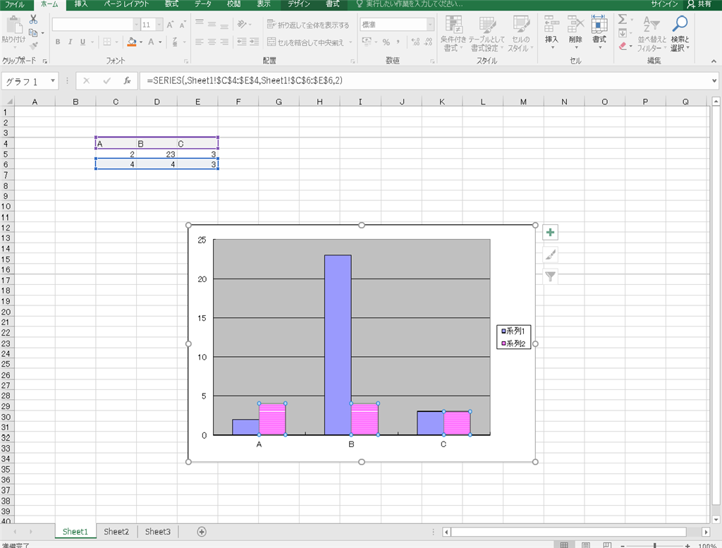 What is difference between excel 2003 and excel 2016 microsoft excel 2016 then i save and close it when i reopen it i have problem with color of chart why i don know please help me i attach some image of it ccuart Images