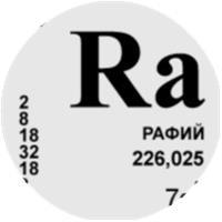 Рафий
