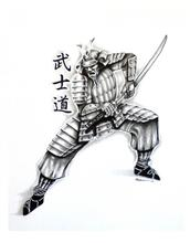 DarkSamurai